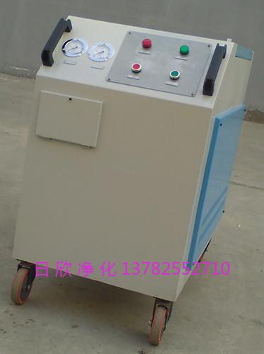 增强LYC-C63汽轮机油过滤箱式净油机