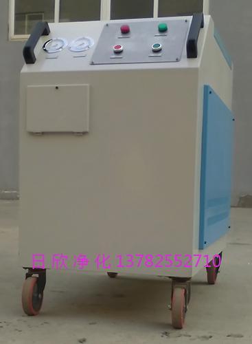 润滑油日欣净化实用LYC-C100箱式滤油机