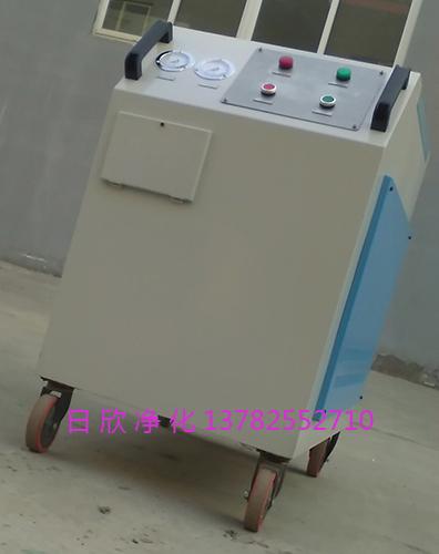 液压油过滤器厂家箱式滤油车高粘度LYC-C40