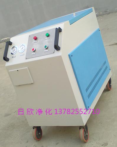 箱式净油机润滑油滤芯耐用LYC-C40
