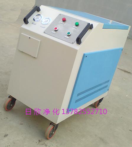 防爆齿轮油净化设备LYC-C箱式滤油机