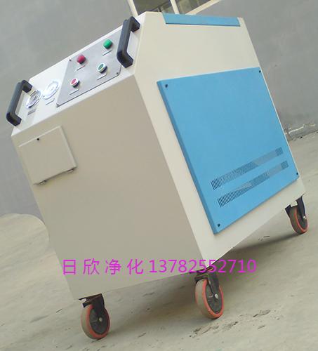 过滤润滑油LYC-C系列高精度净油机实用
