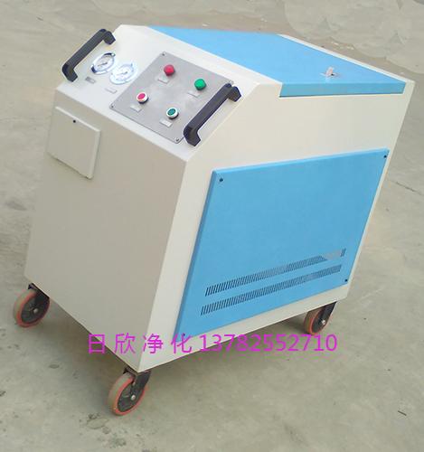 滤油机厂家日欣净化不锈钢工业齿轮油箱式滤油机LYC-C100