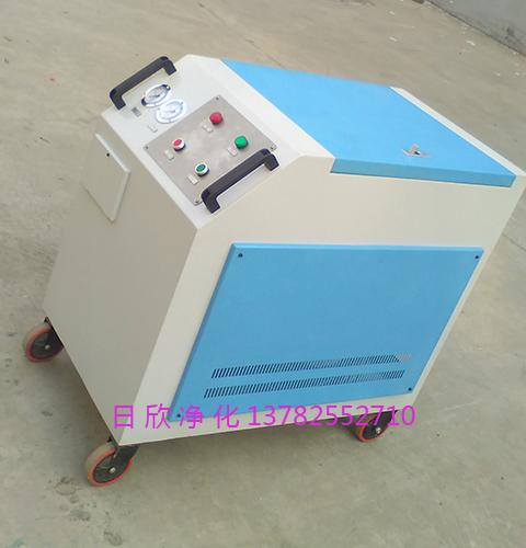 滤油机厂家LYC-C32齿轮油箱式滤油机日欣净化高配置