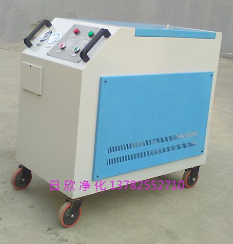 滤油机厂家LYC-C增强润滑油箱式滤油机日欣净化