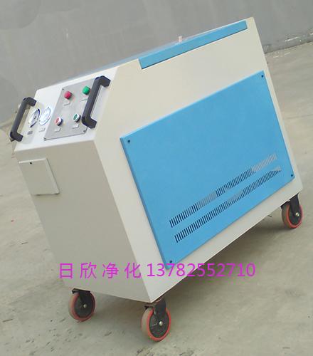 滤油机厂家箱式净油机日欣净化耐用LYC-C40润滑油