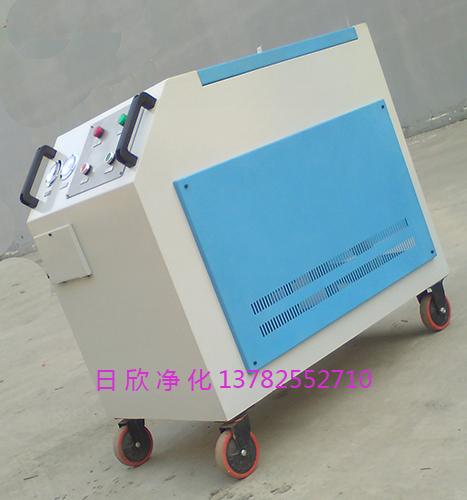 箱式滤油机LYC-C100齿轮油实用滤油机厂家日欣净化