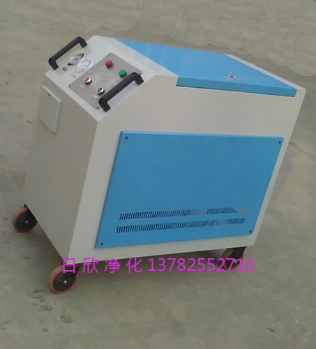 高粘油LYC-C滤油机箱式净油机抗磨液压油