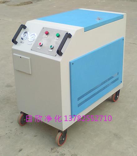滤油机厂家LYC-C32净化实用箱式净油机抗磨液压油