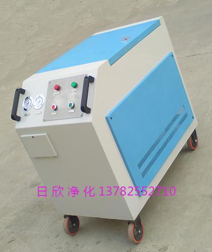 汽轮机油箱式净油机增强LYC-C63过滤