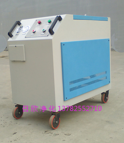 LYC-C63日欣净化高配箱式净油机润滑油滤油机厂家
