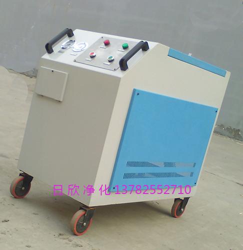 箱式滤油机LYC-C100汽轮机油增强净化