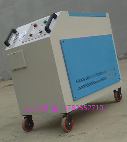 日欣净化抗磨液压油箱式净油机LYC-C耐用