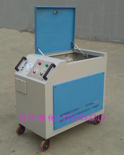 润滑油除杂质LYC-C净化设备高精度过滤机