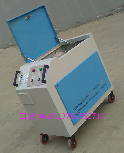 抗磨液压油箱式净油机滤油机LYC-C实用