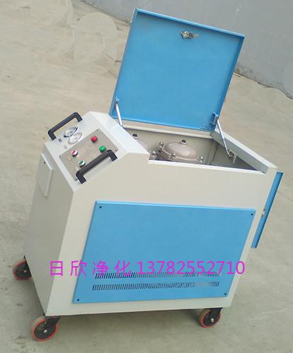 过滤器增强汽轮机油箱式滤油车LYC-C32