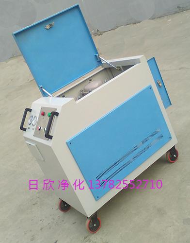 耐用净化设备润滑油箱式滤油机LYC-C50