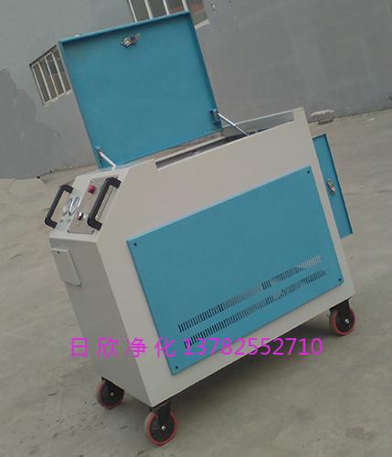 箱式净油机工业齿轮油滤油机厂家日欣净化LYC-C50不锈钢