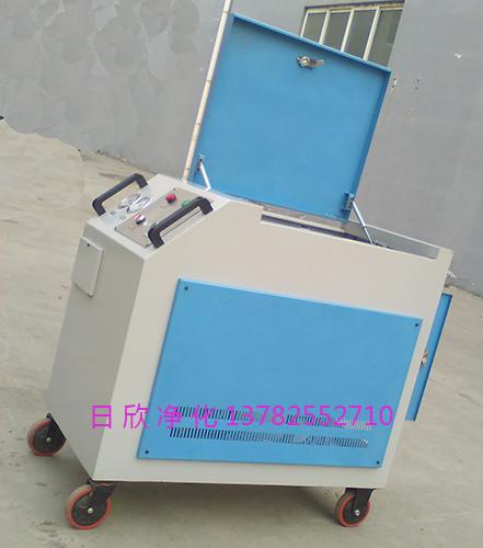 箱式净油机汽轮机油不锈钢LYC-C系列滤油机厂家