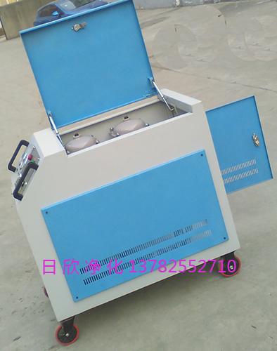 LYC-C40汽轮机油箱式滤油机净化耐用