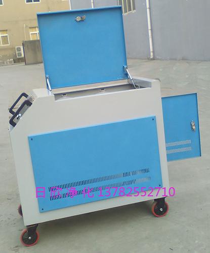 日欣净化高粘度油滤油机厂家LYC-C50箱式净油机液压油