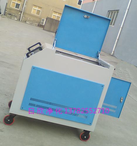 LYC-C63工业齿轮油滤油机厂家箱式滤油机高粘度油净化设备
