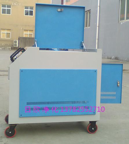 液压油滤油机厂家箱式滤油机LYC-C100净化优质