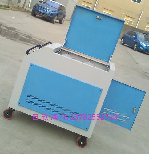 滤油机厂家耐用LYC-C63液压油箱式净油机