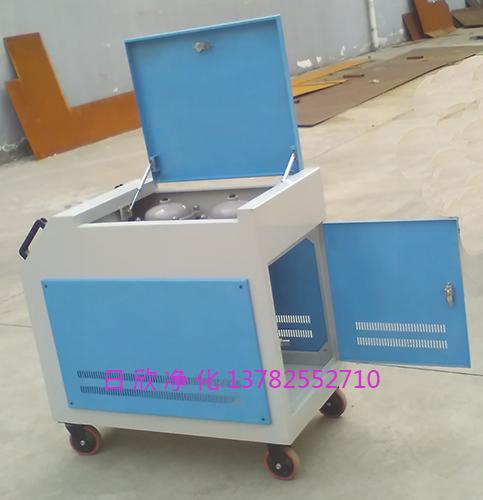 LYC-C100滤油机润滑油优质箱式净油机
