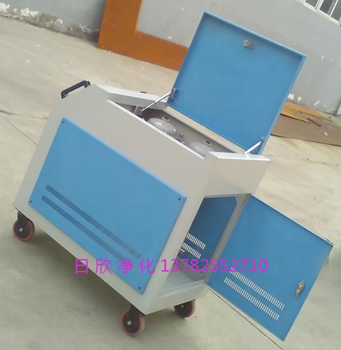 齿轮油LYC-C100高品质箱式净油机过滤