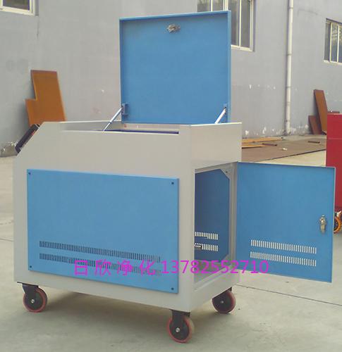 齿轮油箱式滤油车日欣净化高粘度油LYC-C40