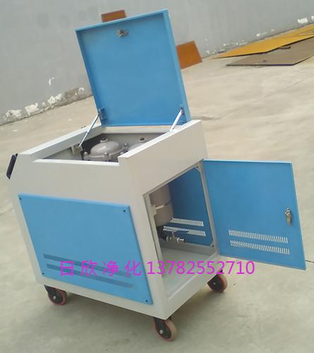 润滑油耐用箱式滤油车LYC-C滤油机