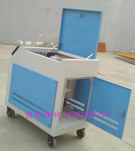 LYC-C系列防爆润滑油箱式净油机过滤