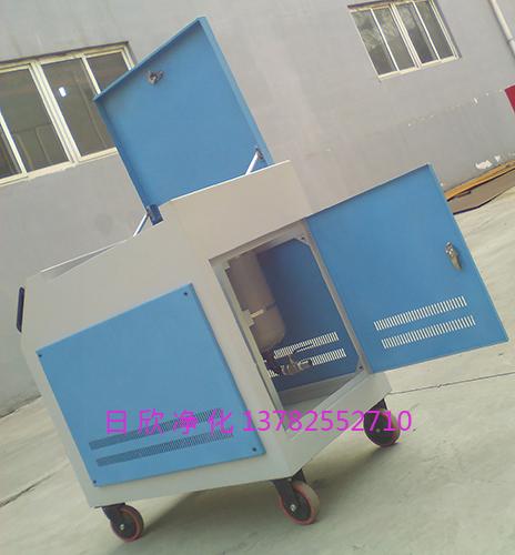 滤油机厂家高级润滑油LYC-C40箱式净油机