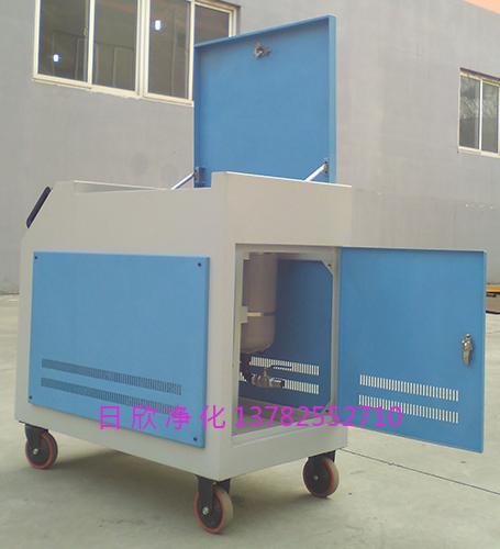 箱式滤油车机油过滤增强滤油机厂家LYC-C系列