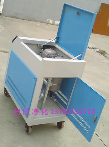 净化设备LYC-C高精度过滤机透平油除杂