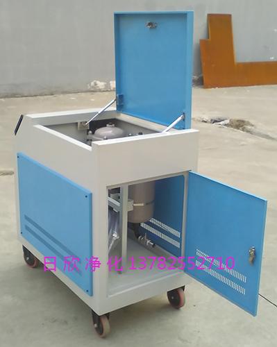 滤油机厂家高品质液压油日欣净化LYC-C50箱式滤油车