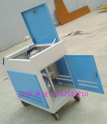 箱式滤油车LYC-C40不锈钢汽轮机油滤油机