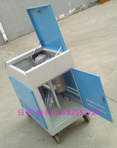 日欣净化抗磨液压油LYC-C63耐用箱式滤油车