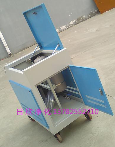 高精度净油机实用油过滤LYC-C系列汽轮机油