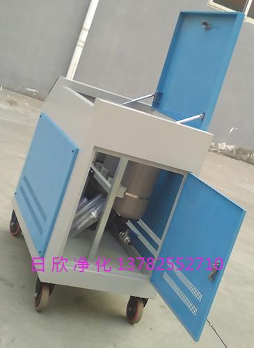 箱式滤油机抗磨液压油LYC-C32不锈钢净化设备