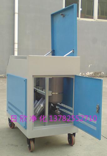滤油机厂家LYC-C50液压油日欣净化箱式净油机高粘度油