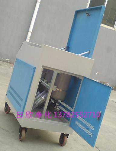 日欣净化高级箱式滤油机工业齿轮油滤油机厂家LYC-C100