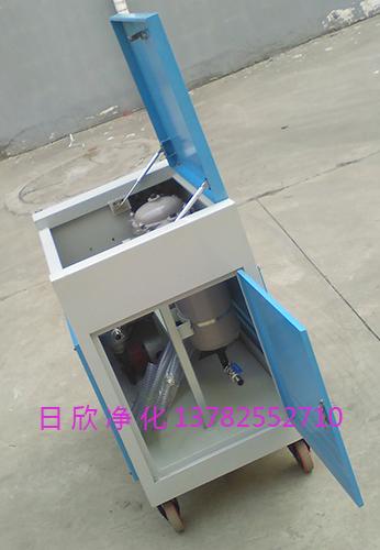 滤油机箱式滤油车汽轮机油LYC-C40不锈钢