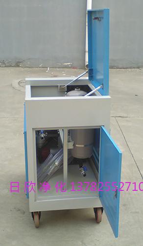 工业齿轮油箱式净油机过滤器实用LYC-C