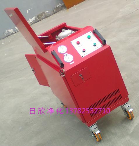 日欣净化优质LYC-C50液压油箱式净油机