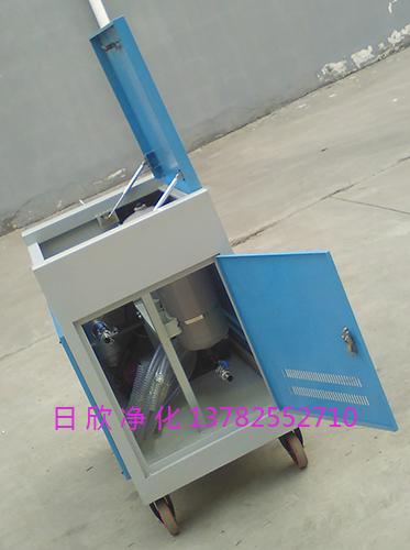 箱式净油机LYC-C过滤器工业齿轮油实用