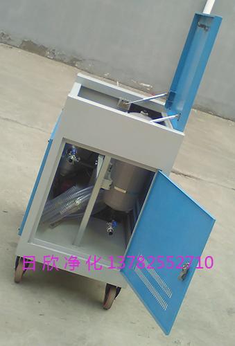 高粘度油LYC-C32箱式滤油车润滑油滤芯