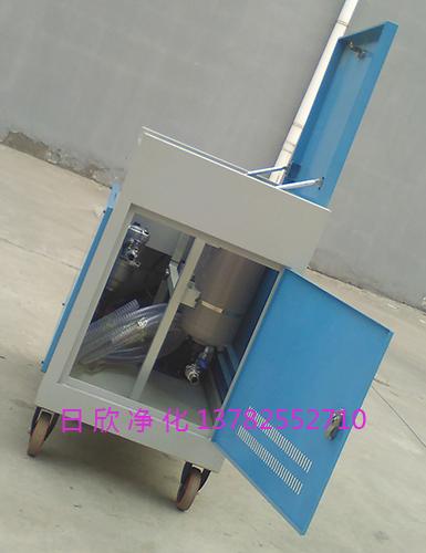 日欣净化箱式滤油车增强抗磨液压油滤油机厂家LYC-C40