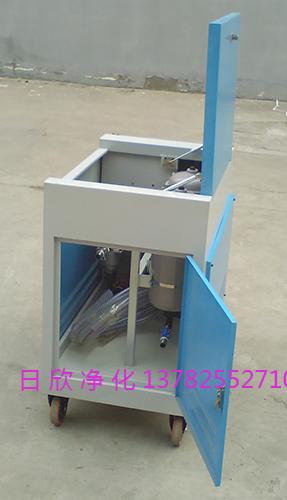 汽轮机油箱式滤油车净化LYC-C高粘油滤油机厂家